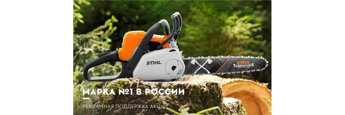 MS 180 - Марка 1 в России!