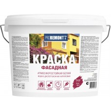 Краска водоэмульсионная фасадная PROREMONTT белая 14 кг ЛС