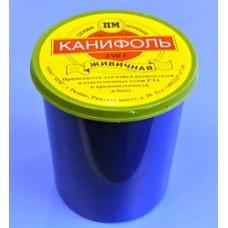 Канифоль в б. 250 гр.