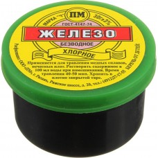 Железо хлорное в б. 30 гр.