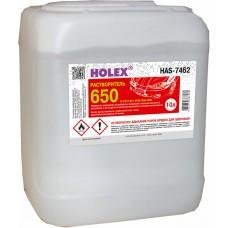Растворитель 650 (10,0) литров HOLEX HAS-7462
