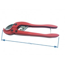 Ножницы для п/п труб CN-706 (63мм) LAVA УТ-00000007