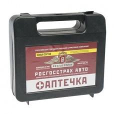Аптечка автомобильная РОСГОССТРАХ