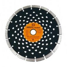 Диск алмазный 230*22. 23*10 широкий сегмент СТД-12000230