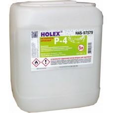 Растворитель акриловый Р-4 (5) литр HOLEX HAS-97579