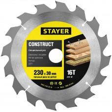 """диск пильный """"Construct line"""" для древесины с гвоздями, 230x30, 16Т, STAYER 3683-230-30-16"""