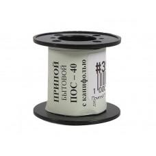 Припой без канифоли ПОС-61ф1мм/100гр.(ГОСТ 21931-76) катушка 12657
