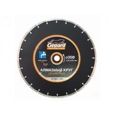 Диск алмазный 350*20 (Stihl TS 420 бетон / железобетон