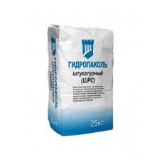 Гидропаколь -Штукатурный (ШРС) (мешок 25 кг.)