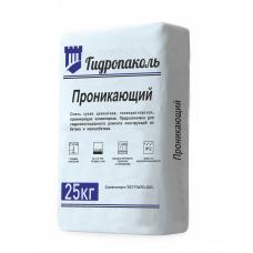 Гидропаколь Проникающий (мешок 25 кг ) ( 20,06,2020)