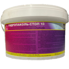 Гидропаколь Стоп 10 сек