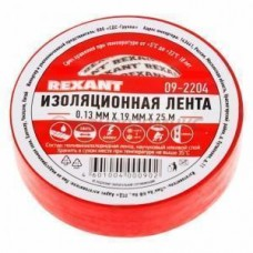 Изолента 19/25, 19мм х 25м красная REXANT, (5!), 09-2204 REXANT 609051