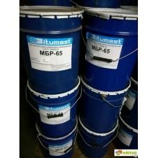 Мастика битумно-резиновая МБР-65, 16 кг