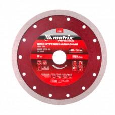 Диск алмазный сплошной, тонкий, 180 х 25,4 мм, мокрое резание// Matrix Matrix 730827