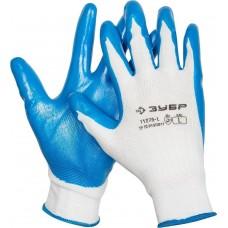 Перчатки ЗУБР МАСТЕР маслостойкие для точных работ, с нитриловым покрытием, размер L (9) Зубр                                               11276-L