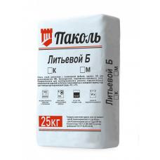 Безусадочная, быстротвердеющая бетонная смесь Паколь Литьевой БК (мешок 25 кг)
