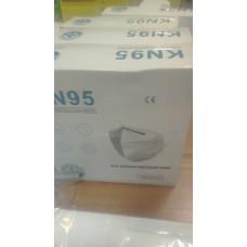 Полумаска (респиратор) KN95 FFP2 без клапана