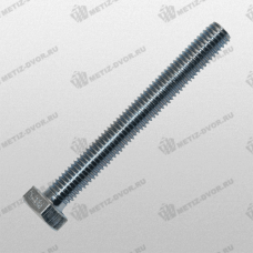 Болт М10*80 шестигр., нерж.сталь(А2), DIN 933 (50 шт в карт. уп.)  0933210-80