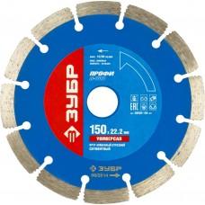 Универсал Т-700 УНИВЕРСАЛ 150 мм, диск алмазный отрезной по бетону, кирпичу, граниту,  Профессионал Зубр 36650-150_z01