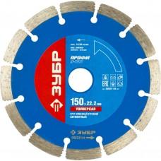 Универсал Т-700 УНИВЕРСАЛ 180 мм, диск алмазный отрезной по бетону, кирпичу, граниту,  Профессионал Зубр 36650-180_z01