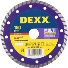 Диск MULTI UNIVERSAL 150 мм, диск алмазный отрезной сегментированный по бетону, кирпичу, камню, DEXX 36702-150_z01