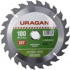 Диск  Speed cut 180х20мм 20Т, диск пильный по дереву Uragan 36800-180-20-20