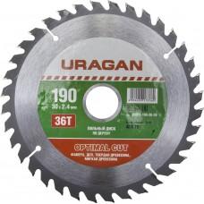Диск  Optimal cut 190х30мм 36Т, диск пильный по дереву Uragan 36801-190-30-36