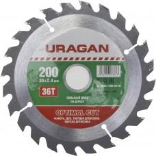 Диск  Optimal cut 200х30мм 36Т, диск пильный по дереву Uragan 36801-200-30-36