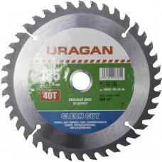 Диск  Clean cut 185х20мм 40Т, диск пильный по дереву Uragan 36802-185-20-40