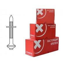 Дюбель -гвоздь для монт. пистолета 4,5*60 мм (1 кг в карт.уп.) STARFIX SMC2-60822-1