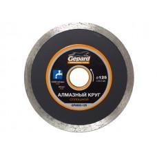Диск алмазный 125*22 по керамике сплошн. GEPARD GP0803-125