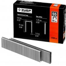 30 мм скобы для степлера тонкие, широкие тип 55, 2500 шт Зубр 31855-30