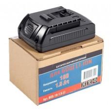 Аккумулятор Li-ion 18 V 1,5 AH  Bosch (1800 GSR Li, 180 GSR Li) совместим с Professional 18V system  P.I.T PIT Bos 18-1.5-Li