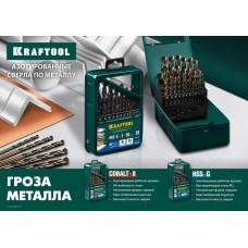 Набор  COBALT 13шт(1.5-6.5мм),  сверл по металлу HSS-Co(8%), сталь М42(S2-10-1-8) Kraftool 29656-H13
