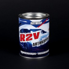 Мастика резино-буитумная 1 кг Dream Car 00-00001125