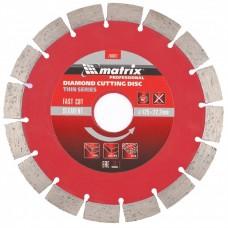 Диск алмазный 125*22,2мм отрезной сегментный тонкий, сухое резание// Matrix 730627
