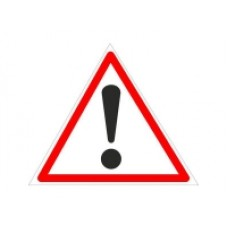 Наклейка Знак ! треугольная наружная 17x19 см. 00280  59250
