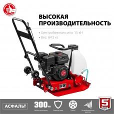 Виброплита бензиновая, АСФАЛЬТ-15 15 кН, Зубр ВПБ-15 А
