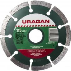 Диск алмазный 115мм, отрезной сегментный по бетону, кирпичу, камню, URAGAN 36691-115