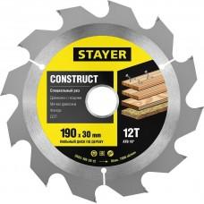 Диск ильный по дереву 190*30,0мм 12Т технический рез с гвоздями Construct Stayer 3683-190-30-12