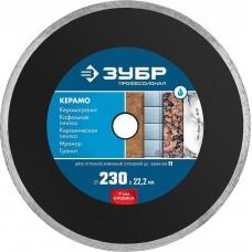 Керамо КЕРАМО-22 230 мм, диск алмазный отрезной сплошной по керамограниту, мрамору, плитке,  Профессионал Зубр 36654-230_z02