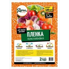 Пленка сад.п/э 100мкм, 3м упаковка 6м Дачаtime  00000125838