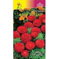 Астра Бордюр Алый 0,3г Одн 30см (Цвет сад)  00000105024