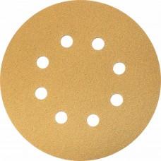 Круг абразивный d=125мм Р150 8 отв. GOLD LINE HOLEX HAS-97111/HAS-6237