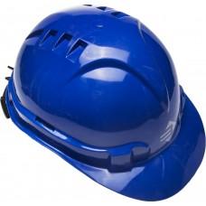 Каска защитная  ЭКСПЕРТ храповый механизм регулировки размера, синяя Зубр 11094-3
