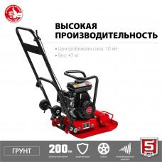 Виброплита бензиновая, ГРУНТ-10 10 кН, Зубр ВПБ-10 Г