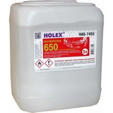 Растворитель 650 (5,0) литр HOLEX HAS-7455