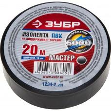 Изолента Зубр ПВХ чёрная, 6000 В1234-2