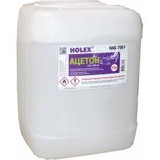 Ацетон 10л HOLEX HAS-7981