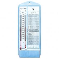 Гигрометр ВИТпсихр.ВИТ-2 (15...40)
